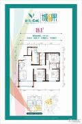 碧鸡名城3室2厅2卫0平方米户型图