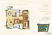 天悦湾4室2厅3卫160平方米户型图