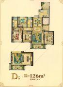 大自然・外滩柏悦4室2厅2卫126平方米户型图
