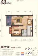 海龙皇家华府1室2厅1卫47平方米户型图