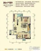中国硒都茶城2室2厅2卫91平方米户型图