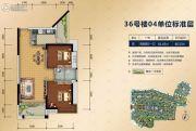 朝南维港半岛2室2厅2卫81平方米户型图