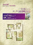 天香小筑3室2厅2卫100--102平方米户型图