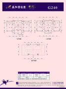 益阳碧桂园0平方米户型图