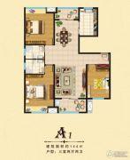 兴安・迦南美地3室2厅2卫144平方米户型图