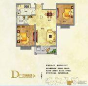 东京国际2室2厅1卫90平方米户型图