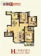 北郡帕提欧3室2厅2卫137平方米户型图