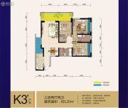 七彩云南第壹城3室2厅2卫120平方米户型图