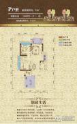 东方之珠花园2室2厅1卫97平方米户型图
