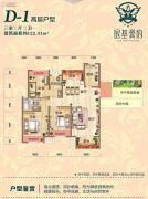 银基誉府3室2厅2卫122平方米户型图