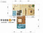双发广场1室2厅1卫46平方米户型图