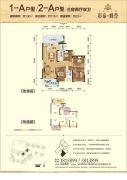 彰泰峰誉3室2厅2卫130平方米户型图