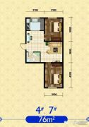 建发・观澜丽景2室2厅1卫76平方米户型图