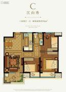 融创玉兰公馆3室2厅1卫94平方米户型图