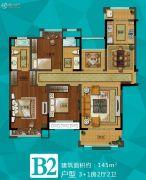 苏宁悦城4室2厅2卫145平方米户型图