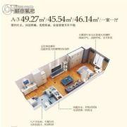 金方圆广场1室1厅1卫45平方米户型图