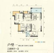 锦秀蓝山3室2厅1卫92平方米户型图