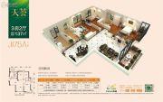 碧桂园山湖城3室2厅2卫137平方米户型图