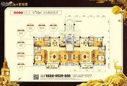 陆丰碧桂园3室2厅2卫115平方米户型图