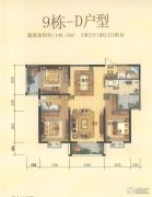 金马悦城3室2厅2卫140平方米户型图