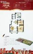 天明第一城2室2厅1卫85平方米户型图