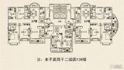 力合伊水苑4室2厅2卫0平方米户型图