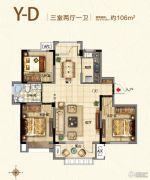 磊鑫河畔阳光3室2厅1卫106平方米户型图