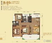 瑞海尚都3室2厅2卫119平方米户型图