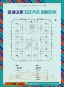 广厦财富中心1室1厅1卫44--74平方米户型图