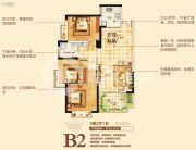 华廷四季城3室2厅1卫93平方米户型图