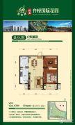 创业・齐悦花园2室2厅1卫86平方米户型图