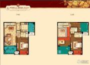 星河国际4室2厅3卫133平方米户型图