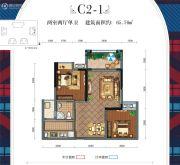 英伦联邦2室2厅1卫65平方米户型图