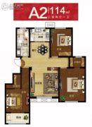 中再・凤凰城3室2厅1卫114平方米户型图