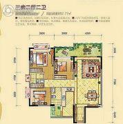 金地辉煌・富域城3室2厅2卫125平方米户型图