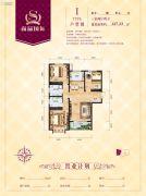 尚品国际3室2厅2卫127平方米户型图