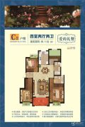 韵湖国际4室2厅2卫0平方米户型图