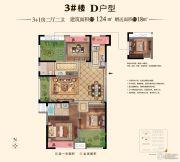 路劲城4室2厅2卫124平方米户型图