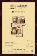 中国铁建・公园33263室2厅1卫108平方米户型图