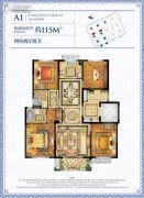 四季原著4室2厅2卫115平方米户型图