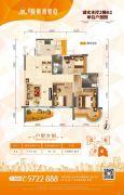 台山骏景湾豪庭3室2厅2卫110平方米户型图