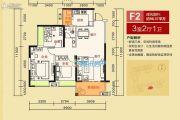 潇湘・山水城3室2厅1卫98平方米户型图