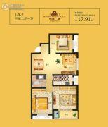 荣安广场3室2厅1卫117平方米户型图
