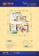 桂林恒大城3室2厅2卫124平方米户型图