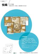 雅居乐国际3室2厅2卫128平方米户型图