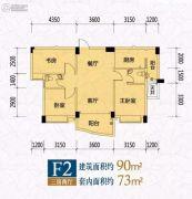鳌龙云府3室2厅2卫90平方米户型图