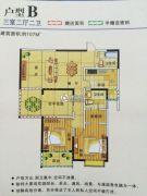 大华月光湖3室2厅2卫107平方米户型图