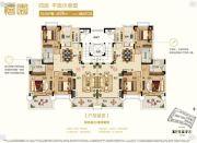 恒大御湖湾3室2厅2卫130平方米户型图