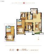 望江台・�Z宸3室2厅0卫100平方米户型图