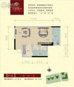 卓越雅苑1室1厅1卫47平方米户型图